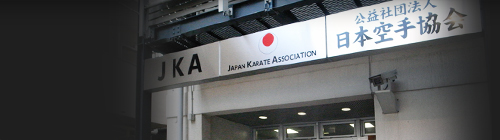 JKA Headquarters