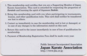jka membership card lecherbourg verso