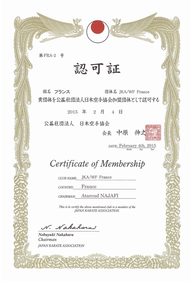 JKAWF France Certificate of Membership