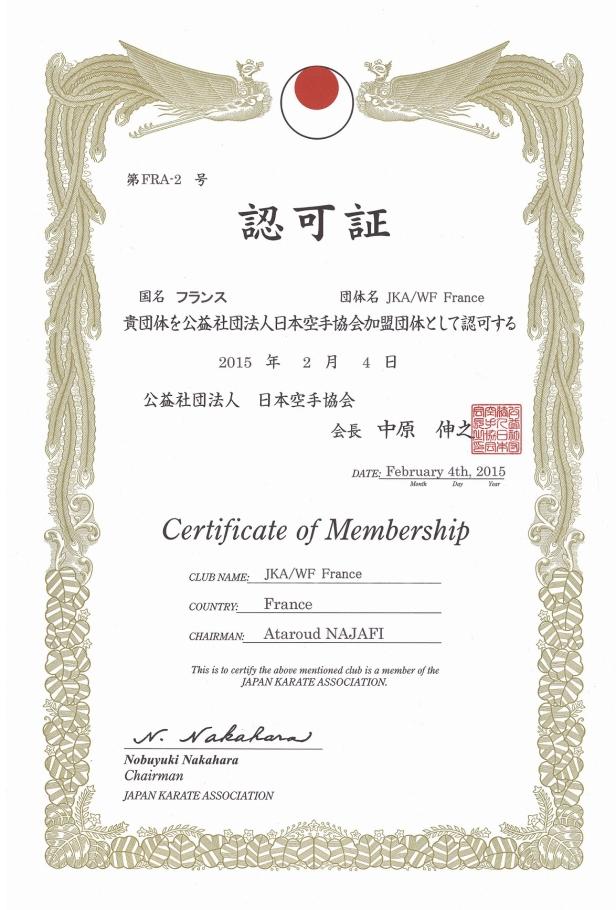 JKAWF France Certificate of Membership